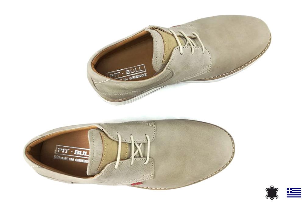 a543f7ab2a9 Μπεζ δερμάτινα παπούτσια pit-bull 421